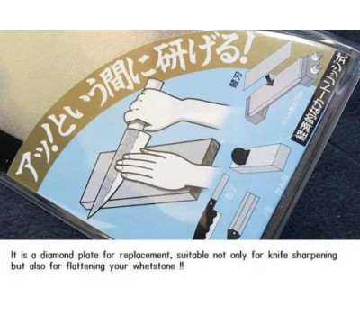 """Алмазная Пластина Для Заточки """"Atoma"""", Япония"""