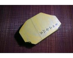 Natural Whetstone Shohonyama Shinden Tomae 745g