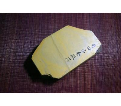 Японский Природный  водный камень Shohonyama Shinden Tomae 745g from Kyoto Japan