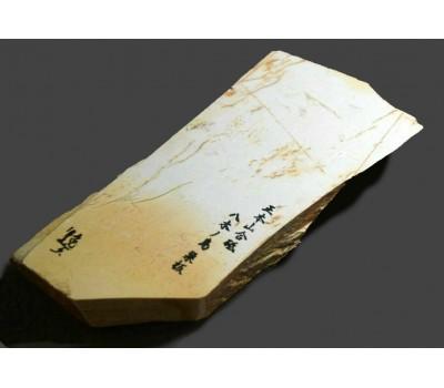 Японский Природный  водный камень Yaginoshima Shiro (White) Suita 674g from Kyoto Japan