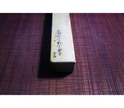 Японский Природный  водный камень Shohonyama Kizuyama Tomae 569g from Kyoto Japan