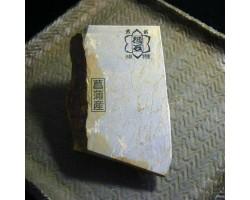 Natural Whetstone Shohonyama Shobudani Suita Koppa 447g Japan