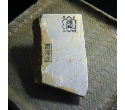 Японский природный водный камень Shohonyama Shobudani Suita Koppa 447g from Kyoto Japan