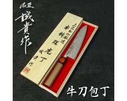 "Shigeki Tanaka HSS R2  ""HARUKAZE (Spring Wind)"" Gyuto (Chef's Knife) 180mm"