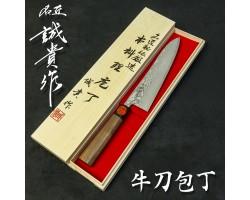 "Shigeki Tanaka SG2 ""HARUKAZE (Spring Wind)"" Gyuto (Chef's Knife) 210mm"