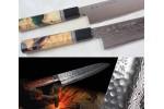 Seto Iseya Kitchen knives