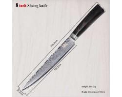 XYj Damascus Gyuto, шеф нож, 190мм