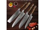 Китайские кухонные ножи Xinzuo