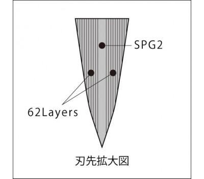 ZUIUN 9309 - Поварской нож из дамасской стали с клинком 240 мм. Kanetsugu, Япония
