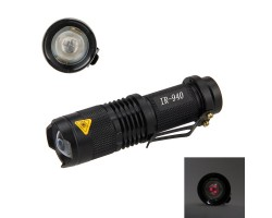 Infrared flashlight SK68 IR940 5W