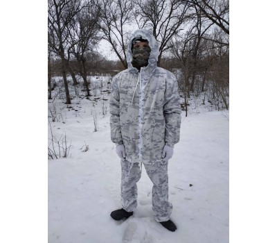 Camouflage winter Alpine suit