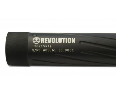 Silencer integrated STEEL Revolution