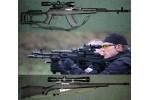 Подбор тюнинга по марке оружия
