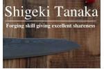 Японские кухонные ножи Shigeki Tanaka